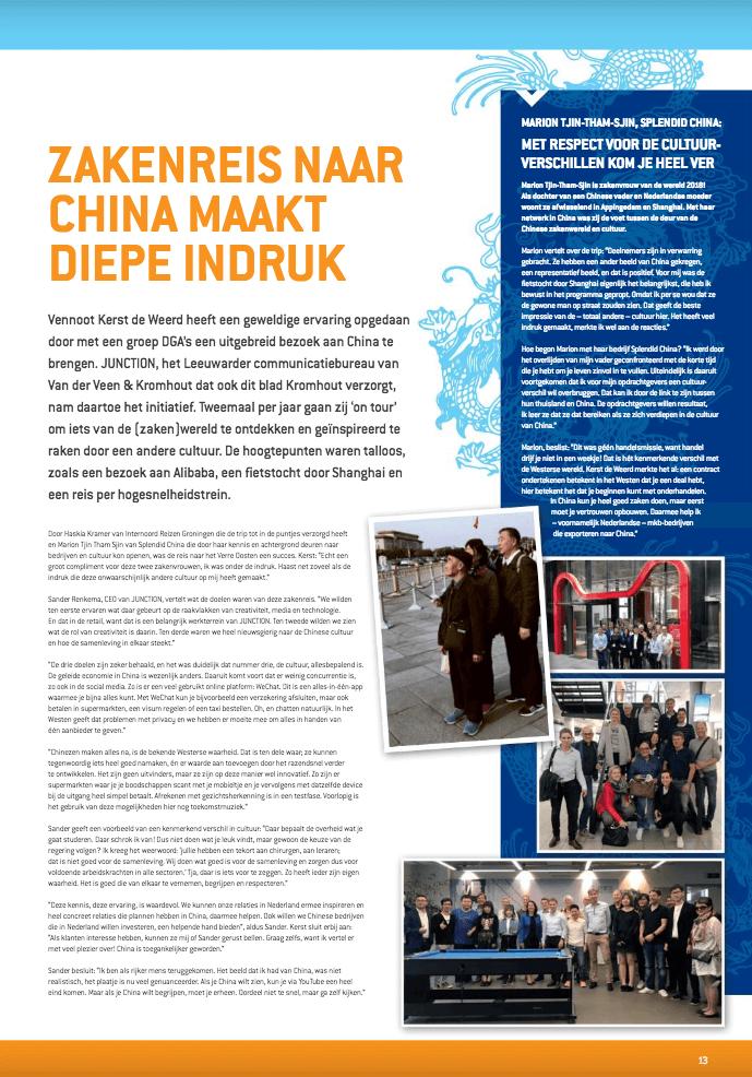 Een Zaak Van Communicatie - Kromhout dec 2018 - reisverslag China op basis van twee telefonische interviews